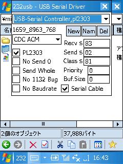 20070201164328.jpg