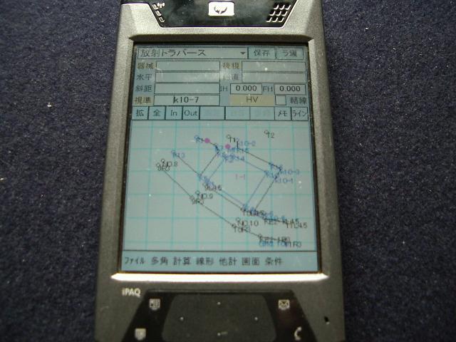hx4700バックライト有